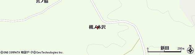 岩手県一関市藤沢町砂子田槻ノ木沢周辺の地図