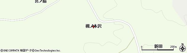 岩手県一関市藤沢町砂子田(槻ノ木沢)周辺の地図