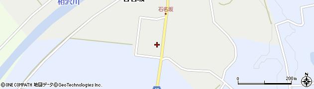 山形県酒田市石名坂金坂206周辺の地図