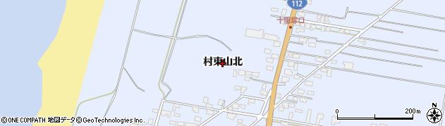 山形県酒田市十里塚(村東山北)周辺の地図