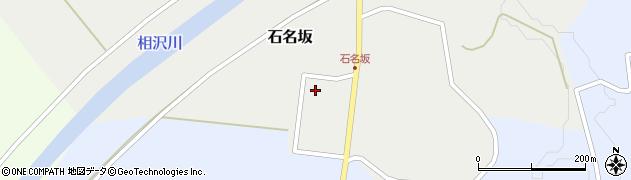 山形県酒田市石名坂金坂146周辺の地図