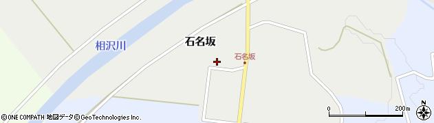 山形県酒田市石名坂金坂161周辺の地図