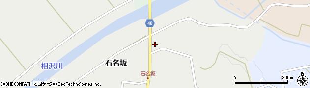 山形県酒田市石名坂金坂90周辺の地図