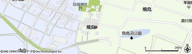山形県酒田市飛鳥48周辺の地図