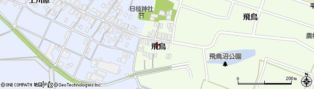 山形県酒田市飛鳥50周辺の地図