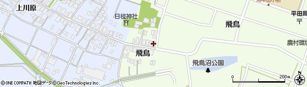 山形県酒田市飛鳥61周辺の地図