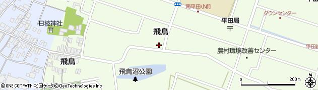 山形県酒田市飛鳥190周辺の地図