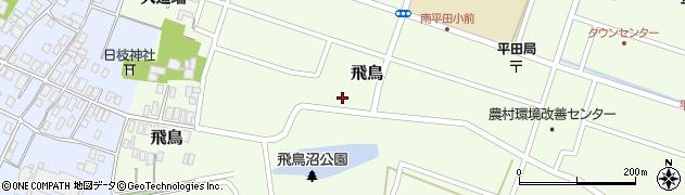 山形県酒田市飛鳥175周辺の地図