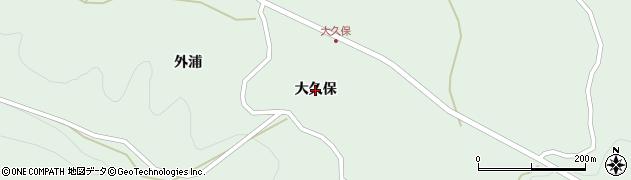 岩手県一関市川崎町薄衣(大久保)周辺の地図