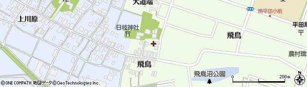 山形県酒田市飛鳥62周辺の地図