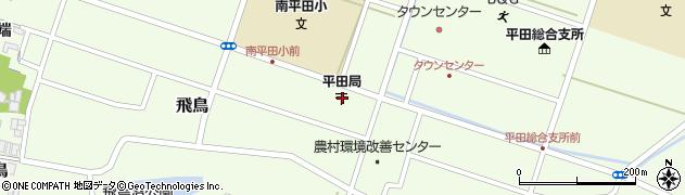 山形県酒田市飛鳥大道端25周辺の地図
