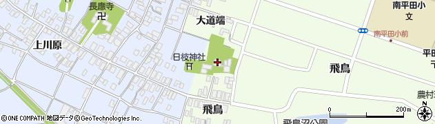 山形県酒田市飛鳥大道端104周辺の地図