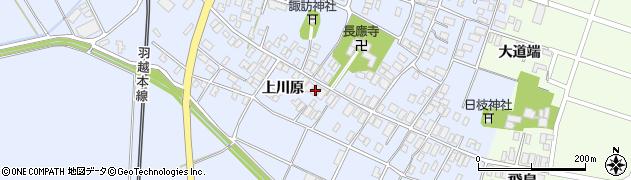山形県酒田市砂越上川原23周辺の地図