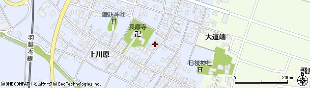 山形県酒田市砂越楯之内127周辺の地図