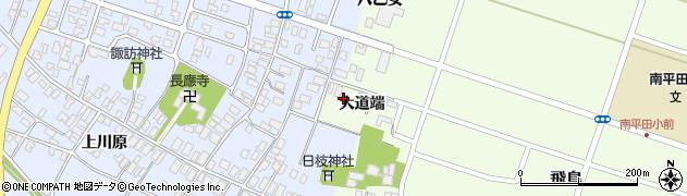 山形県酒田市飛鳥大道端249周辺の地図