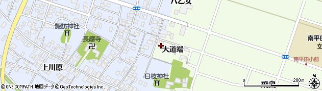 山形県酒田市飛鳥大道端250周辺の地図