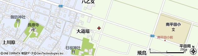 山形県酒田市飛鳥大道端236周辺の地図
