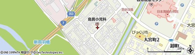山形県酒田市あきほ町周辺の地図