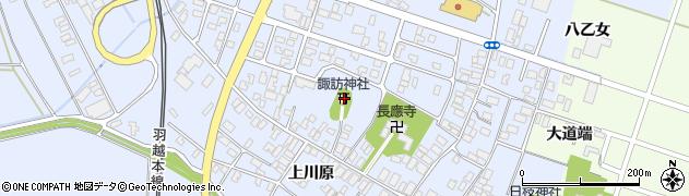 山形県酒田市砂越楯之内232周辺の地図