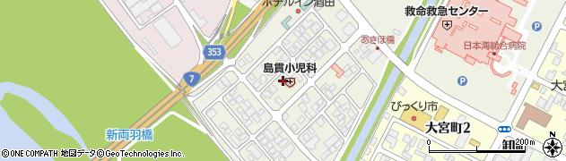 山形県酒田市あきほ町658周辺の地図