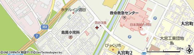 山形県酒田市あきほ町652周辺の地図
