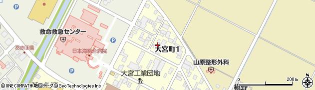 山形県酒田市大宮町1丁目周辺の地図