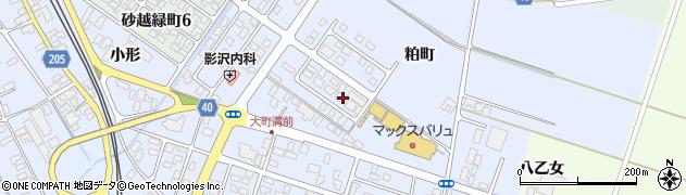 山形県酒田市砂越粕町80周辺の地図