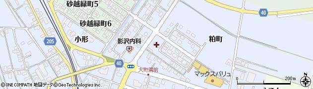 山形県酒田市砂越粕町84周辺の地図