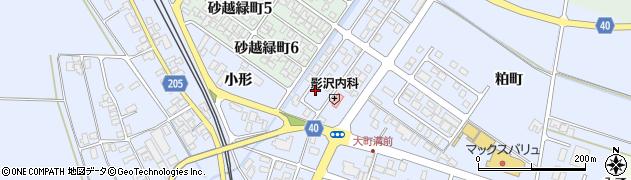 山形県酒田市砂越小形90周辺の地図