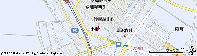 山形県酒田市砂越小形111周辺の地図
