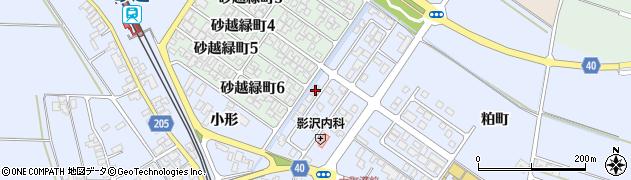 山形県酒田市砂越小形74周辺の地図