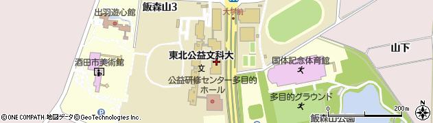 山形県酒田市飯森山3丁目周辺の地図