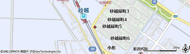 山形県酒田市砂越小形103周辺の地図
