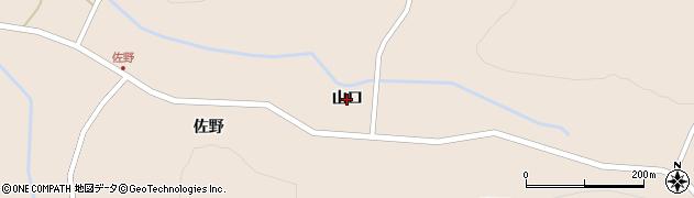 岩手県一関市室根町矢越(山口)周辺の地図