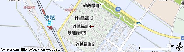 山形県酒田市砂越緑町3丁目周辺の地図