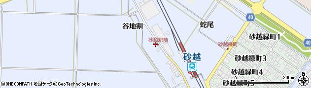 山形県酒田市砂越谷地割144周辺の地図