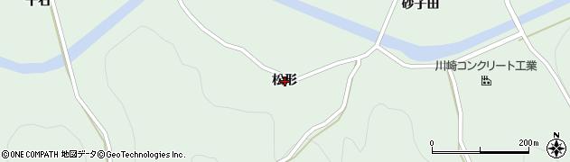 岩手県一関市川崎町薄衣松形周辺の地図
