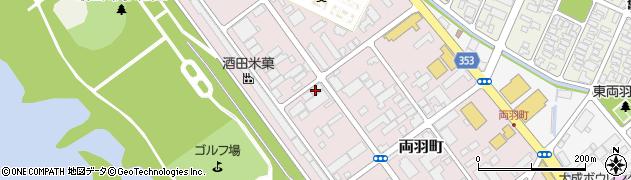 山形県酒田市両羽町周辺の地図