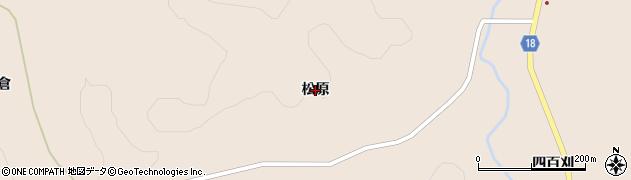 岩手県一関市室根町矢越(松原)周辺の地図