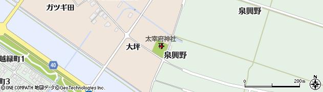 山形県酒田市天神堂大坪9周辺の地図