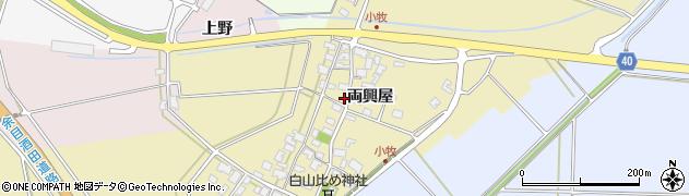 山形県酒田市小牧90周辺の地図