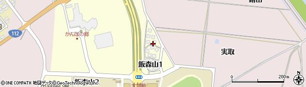 山形県酒田市飯森山1丁目周辺の地図