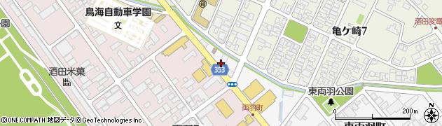 山形県酒田市東両羽町165周辺の地図