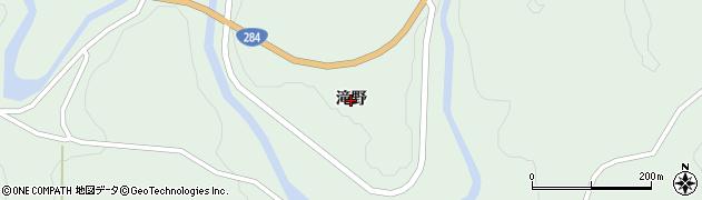 岩手県一関市川崎町薄衣(滝野)周辺の地図