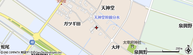 山形県酒田市天神堂ガツギ田9周辺の地図