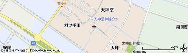 山形県酒田市天神堂11周辺の地図