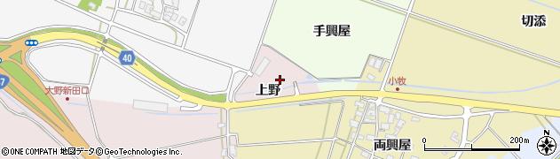 山形県酒田市大町(上野)周辺の地図