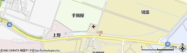 山形県酒田市小牧切添62周辺の地図