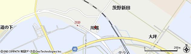 山形県酒田市茨野新田川端周辺の地図