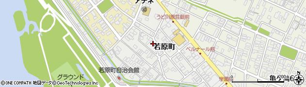 山形県酒田市若原町11周辺の地図